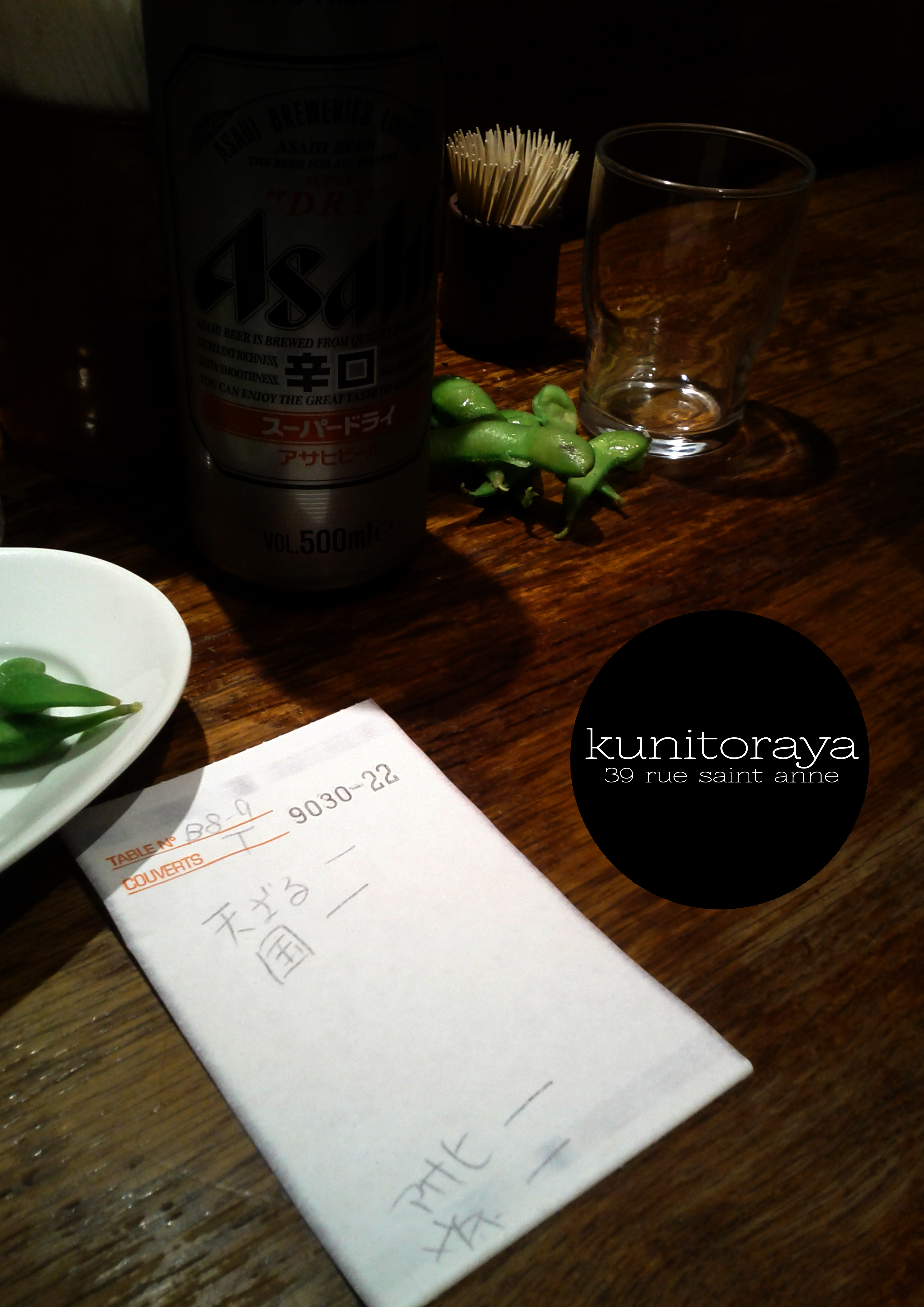 kunitoraya-japonais-paris-udon-by-le-polyedre_1