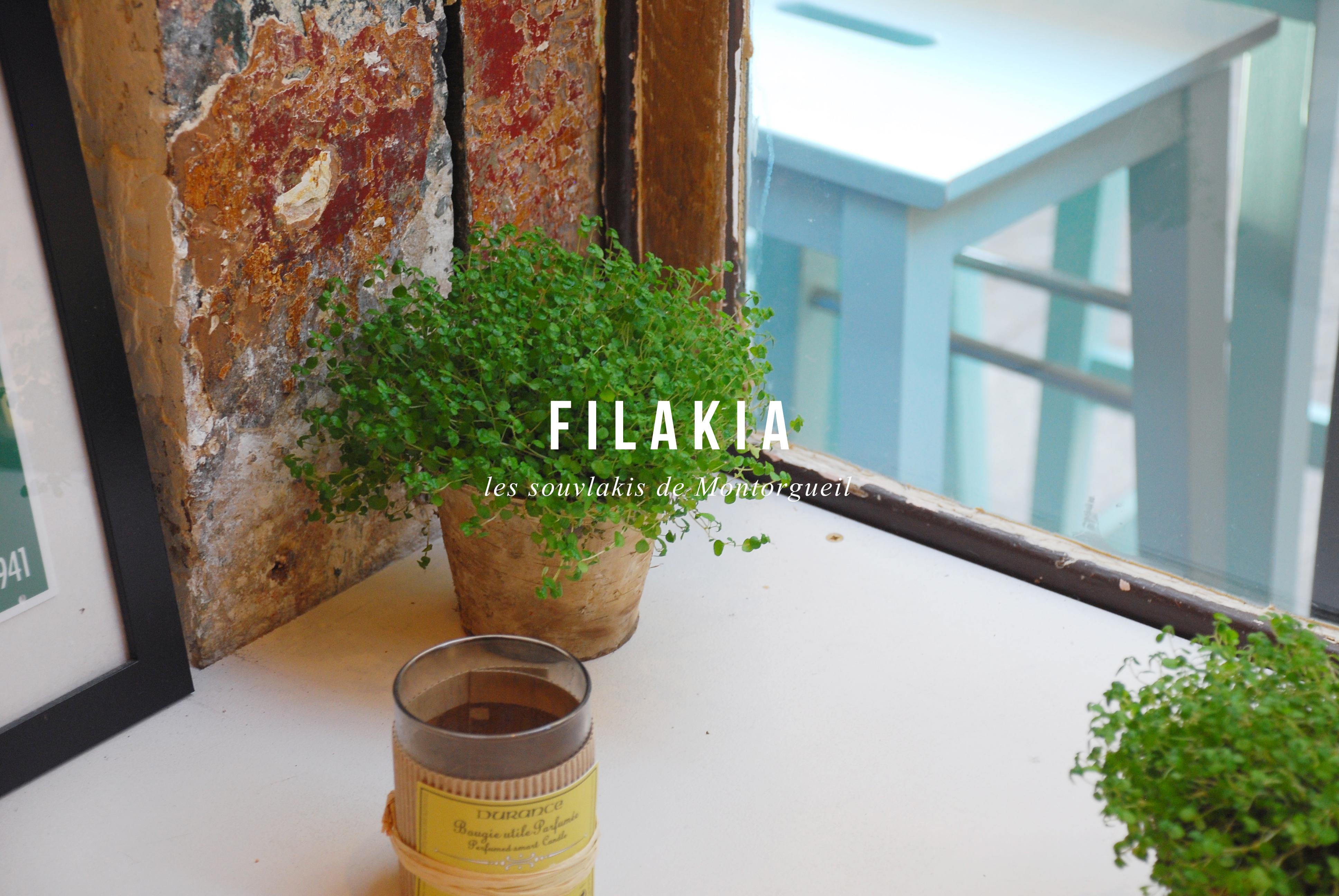 filakia-restaurant-paris-montorgueil-soulvakis-street-food-by-le_polyedre_visuel