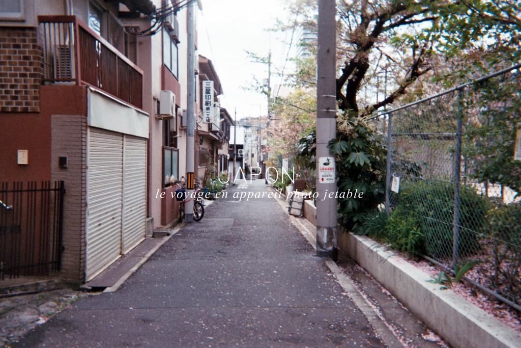 carnet-voyage-japon-appareil-photo-jetable-osaka-by-le-polyedre visuel