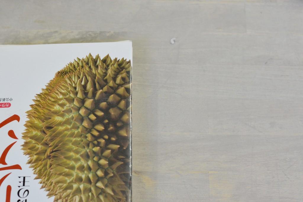 rencontres-Kaori- Kurihara-ceramiste-lauréat-prix-jeune-création-ateliers-art-de-france-by-le-polyedre (14)