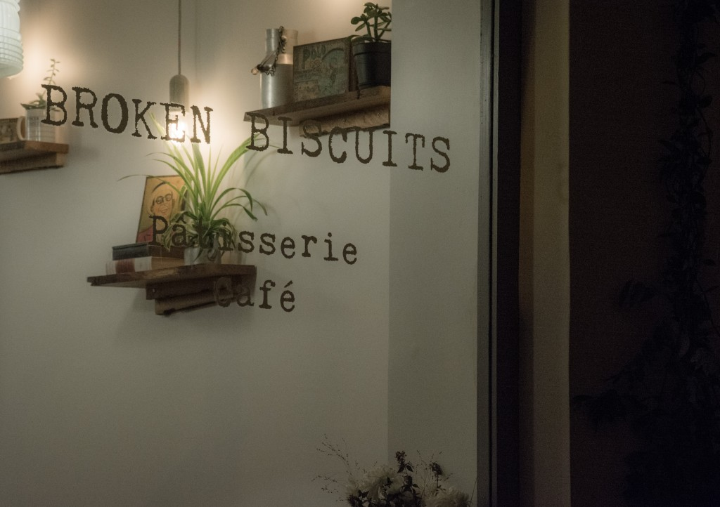 broken-biscuits-patisserie-cafe-paris-by-le-polyedre (16)