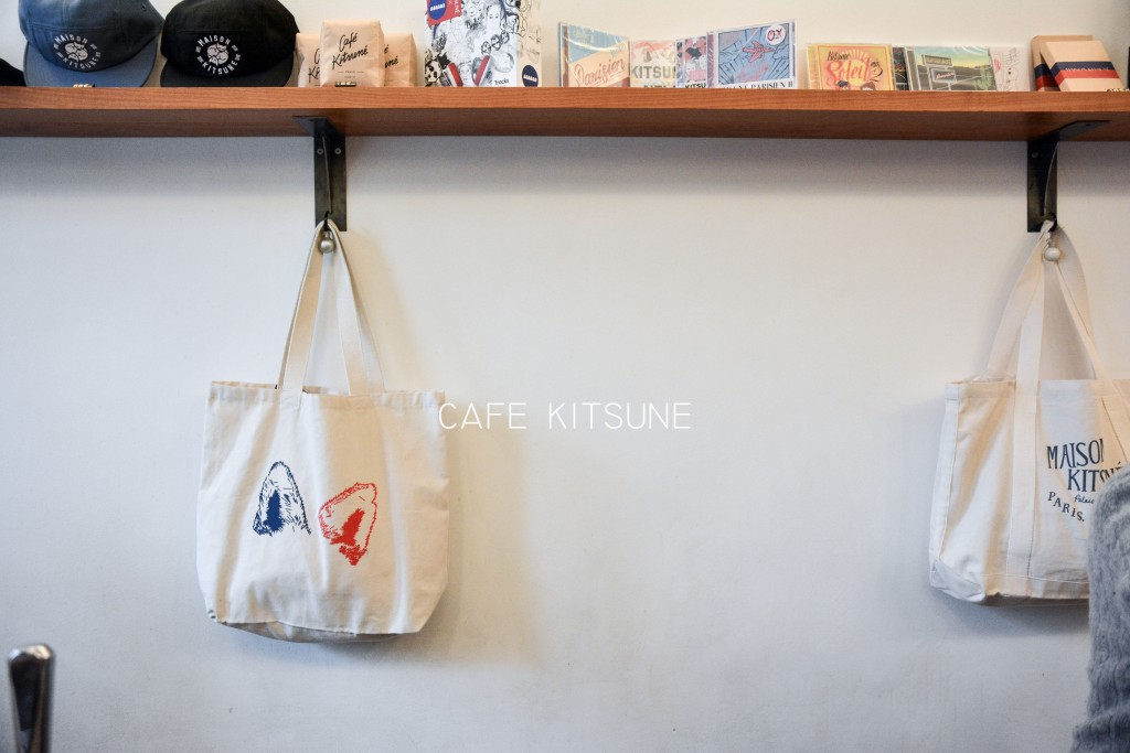 cafe-kistune-paris-palais-royal-by-le-polyedre_visuel