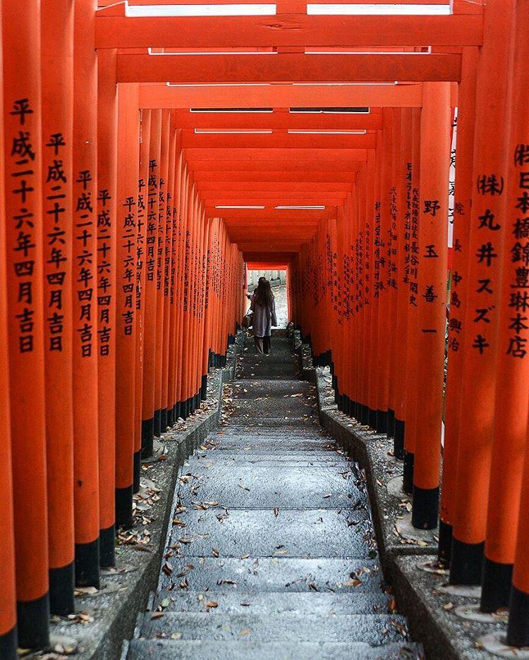 No it is not Kyoto but Tokyo Hie Jinja ishellip