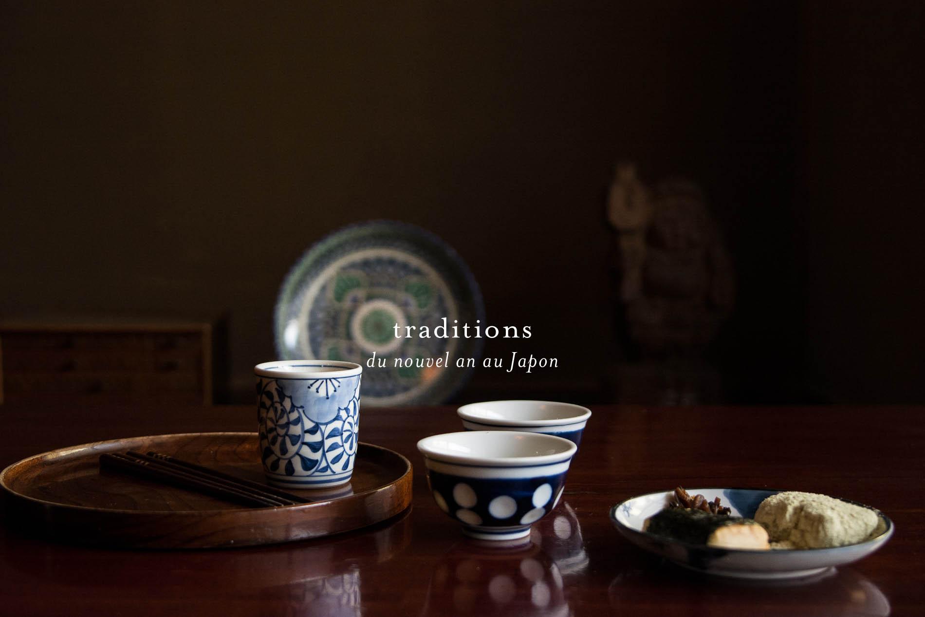Les Traditions Du Nouvel An Au Japon Le Poly 232 Drele Poly 232 Dre
