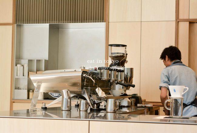 voyage tokyo cityguide coffeeshop blue bottle coffee roppongi