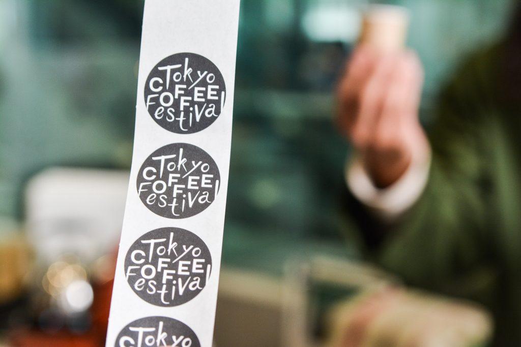 voyage tokyo coffee festival