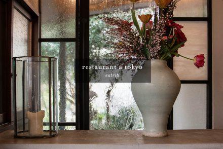 restaurant eatrip tokyo