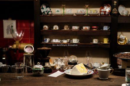 tokyo kisstaten cafe chatei hatou shibuya