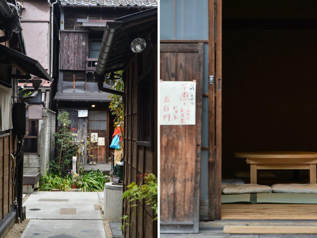 Ueno Sakuragi Atari dans le quartier de Yanaka à Tokyo