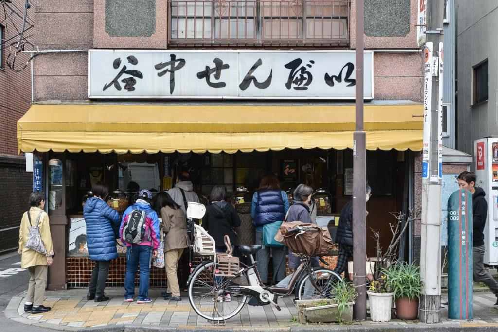 magasin de senbei dans le quartier de Yanaka à Tokyo