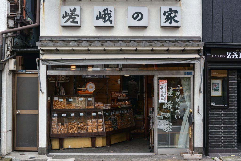 magasin de crackers dans le quartier de Yanaka à Tokyo