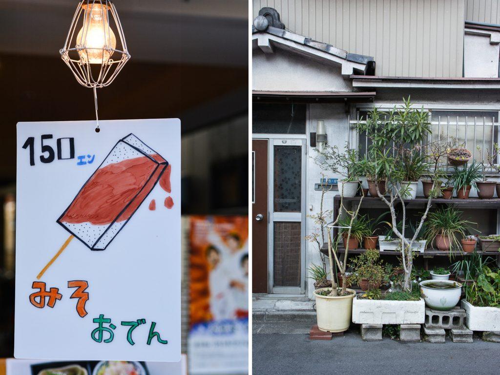 dans le quartier de Yanaka à Tokyo