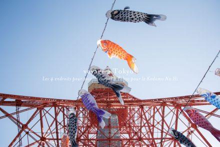 voyage-tokyo-kodomo-no-hi-tokyo-tower-13