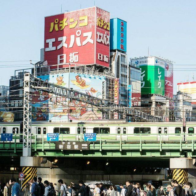 My fav crossing in Tokyo   vsco vscocam vscovisualshellip