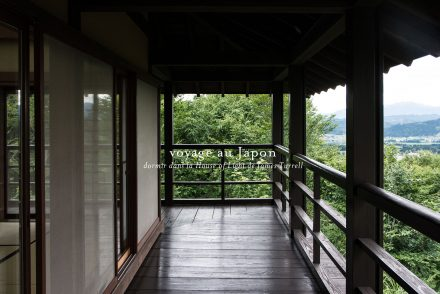 House of Light de James Turrell près de Tokamachi dans la préfecture de Niigata au Japon