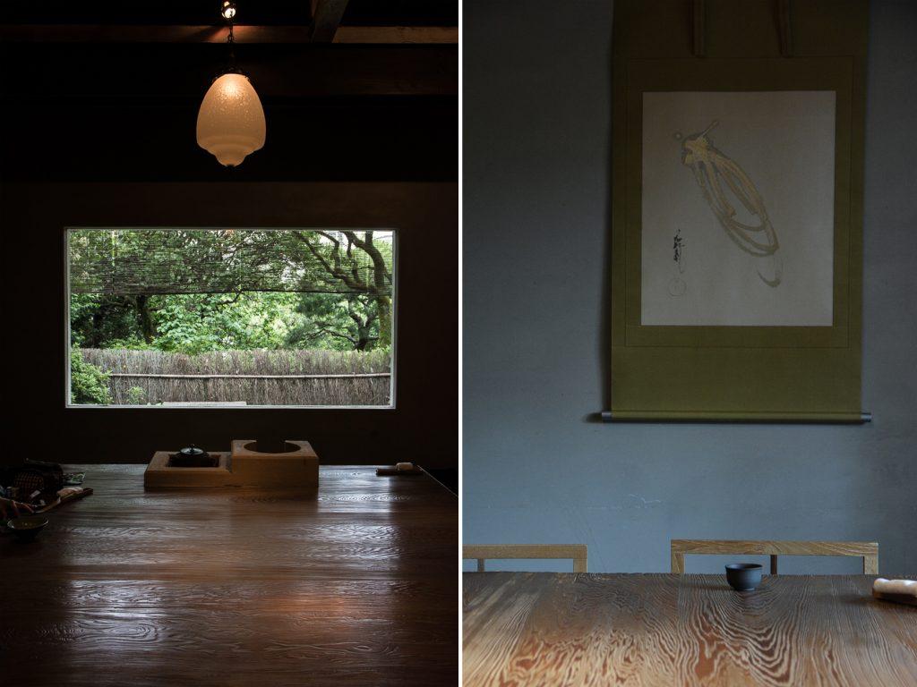 Yakumo Saryo, lieu pour prendre un thé en plein Tokyo