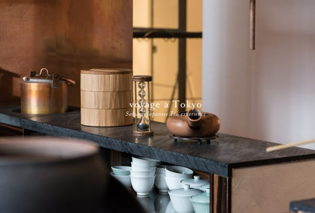 Dégustation de thés à Tokyo à Sakurai Japanese Tea Experience