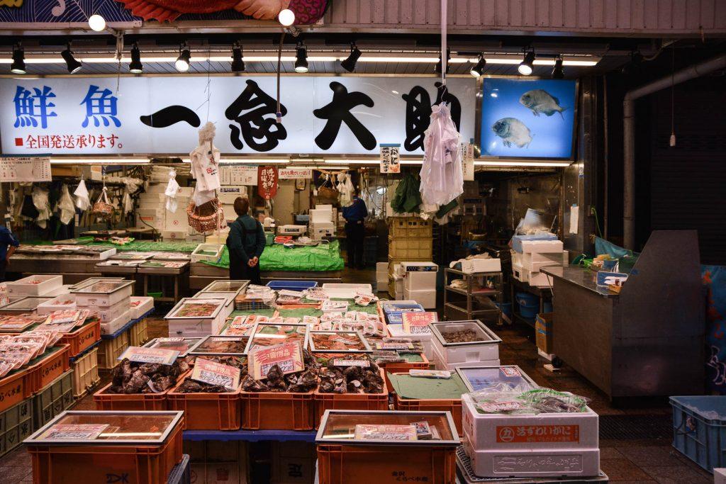 marché Omicho à Kanazawa dans les Alpes Japonaises