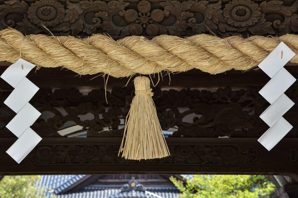 Oyama jinja est un sanctuaire shinto situé à Kanazawa dans les Alpes Japonaises