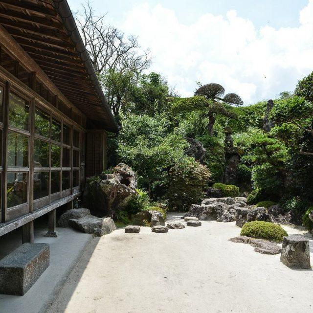 Chiran est une toute petite ville de la prfecture dehellip