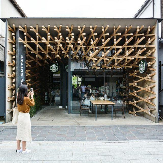A Dazaifu ancienne capitale politique de Kyushu il y ahellip