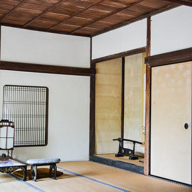 Kitsuki est situ au sud de la pninsule de Kunisakihellip