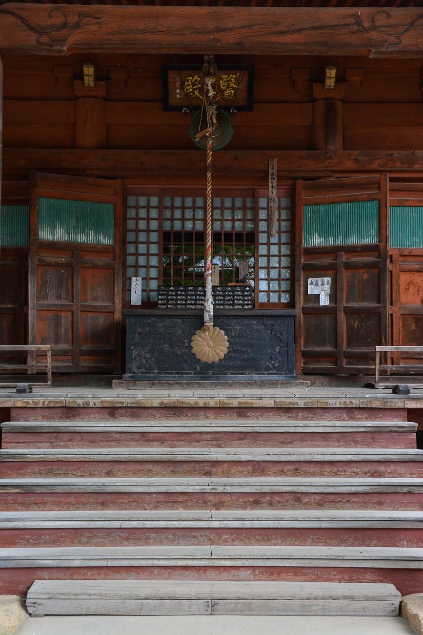 Le temple Hida Kokubun-ji à Takayama dans les alpes japonaises, Japon