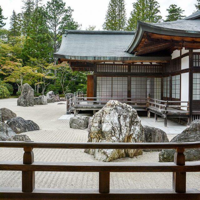 A Koyasan le temple Kongobu ji est le temple principalhellip