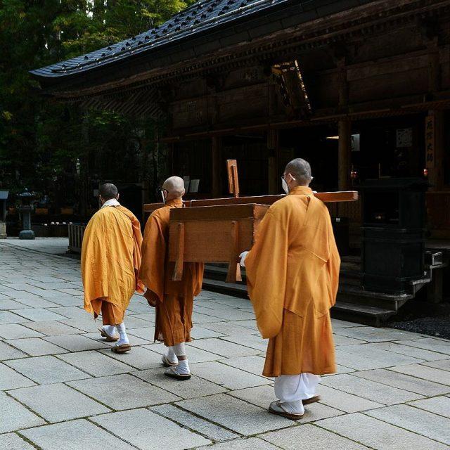 Koya san est le premier lieu sacr de lcole Shingonhellip
