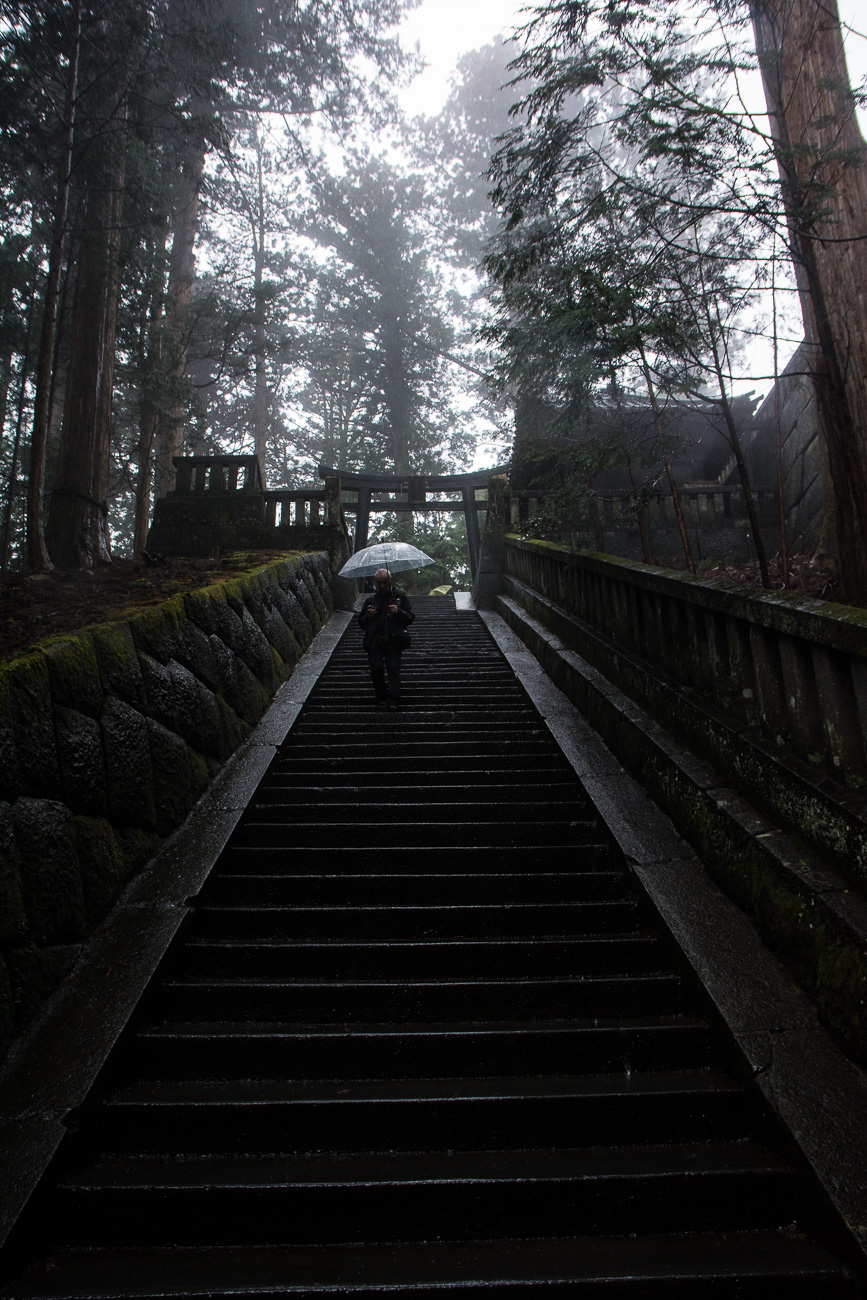 Le sanctuaire Toshogu à Nikko près de Tokyo au Japon