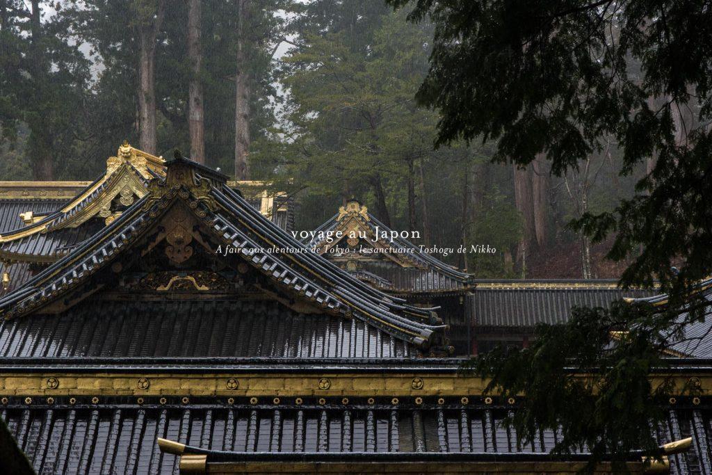 Le sanctuaire Toshogu à Nikko près de Tokyo au JaponLe sanctuaire Toshogu à Nikko près de Tokyo au Japon