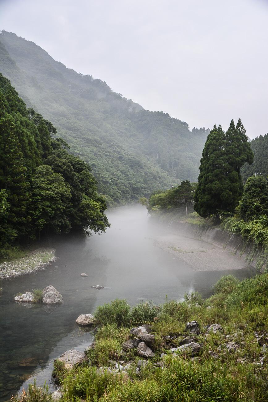 Prefécture d'Oita sur l'île de Kyushu au Japon