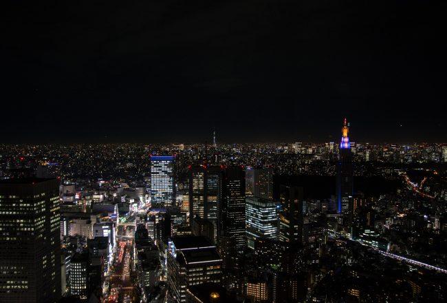 New York Bar, le bar de Lost In Translation au Park Hyatt à Tokyo