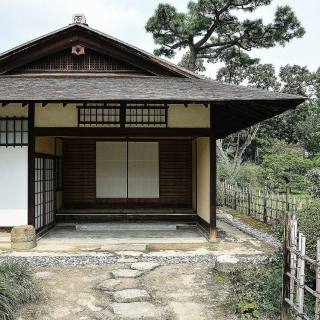 Shukkei in le plus vieux jardin dHiroshima   vscohellip