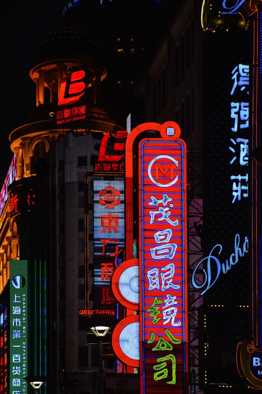voyage à shanghai avec la nanjing road