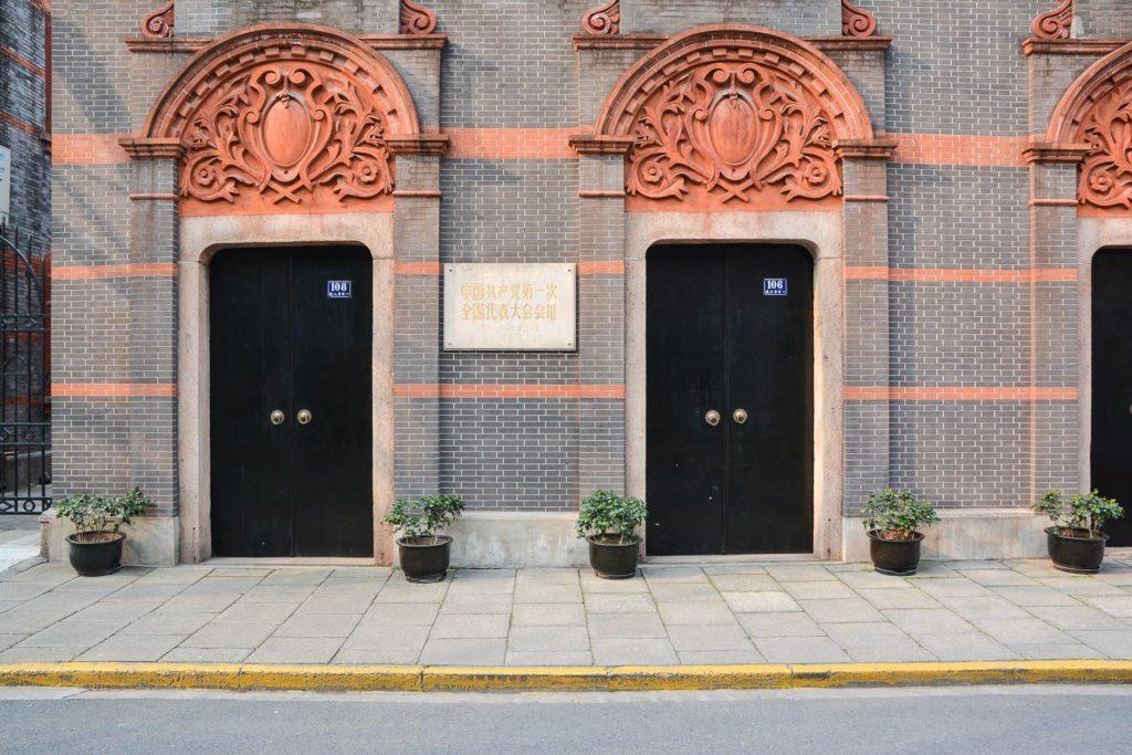 Site du premier Congrès du Parti Communiste Chinois à Shanghai