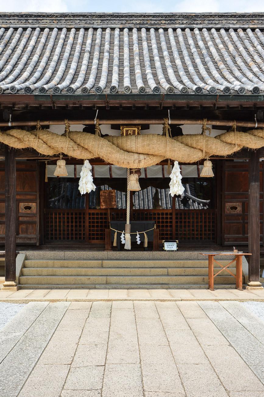 les temples au Japon