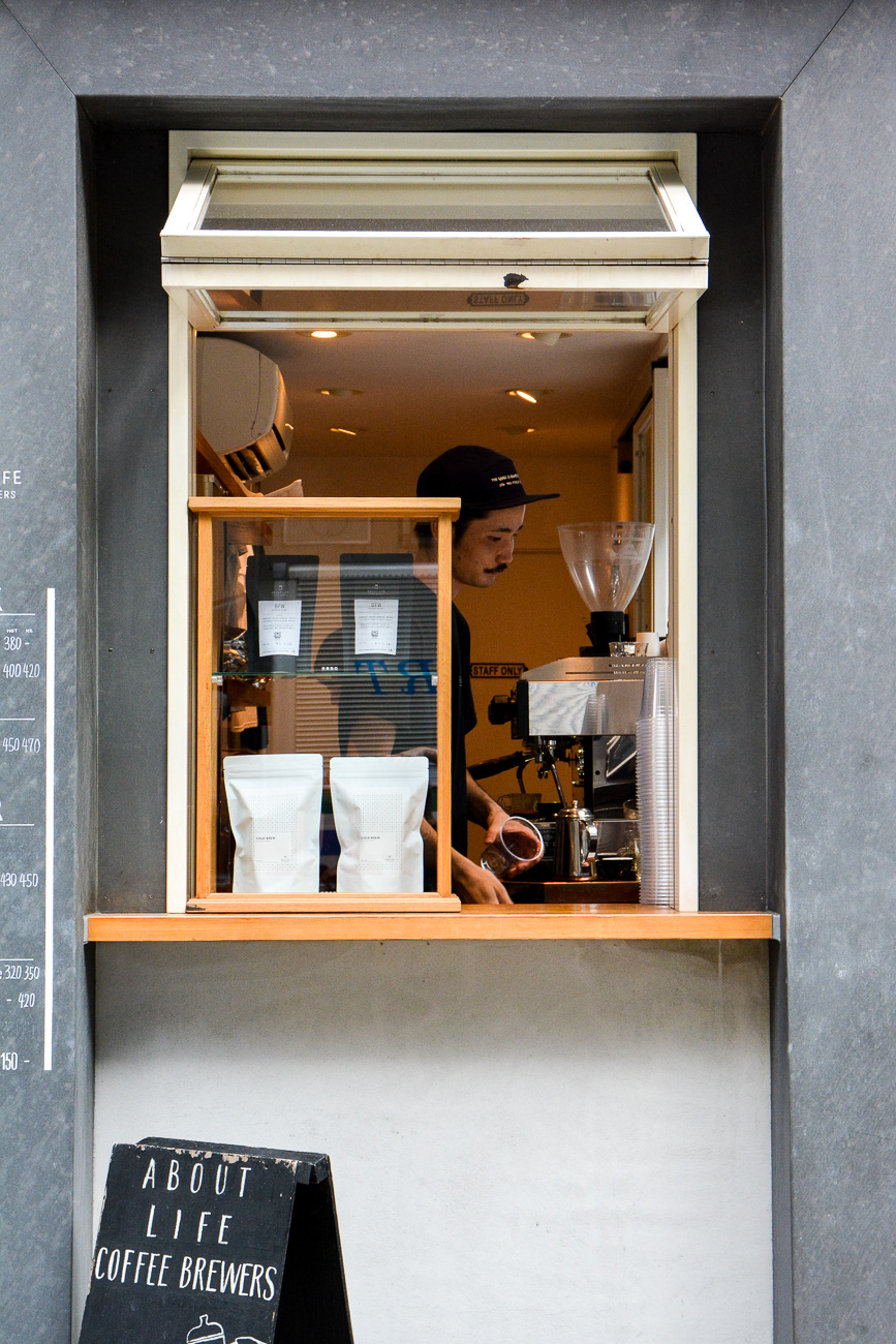 voyage japon tokyo about life coffee brewers
