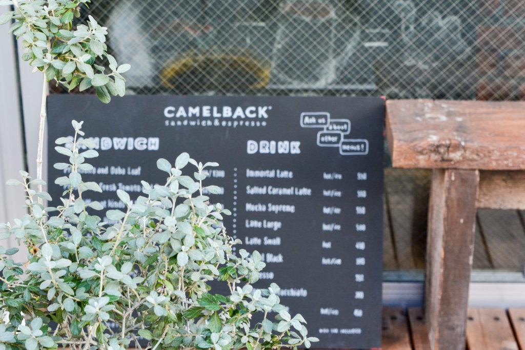 voyage japon tokyo camelback sandwich expresso