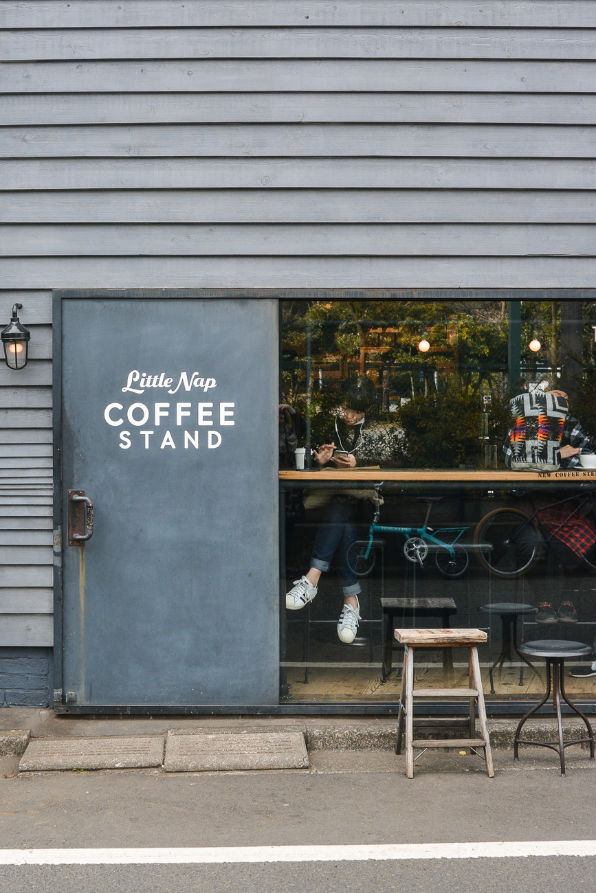 voyage japon tokyo little nap coffee stand