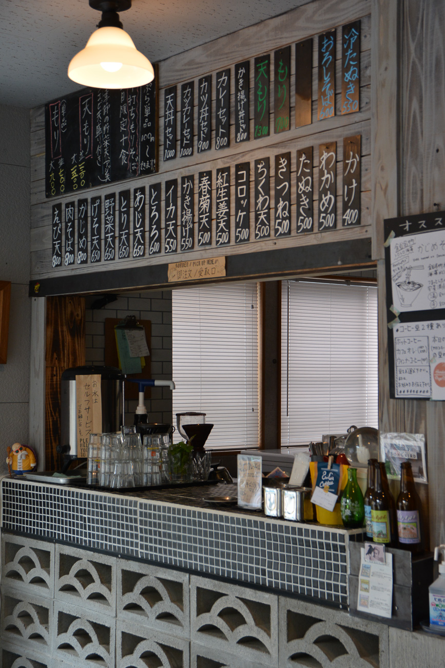 le restaurant sango soba and coffee stand à hama kanaya près de nokogiriyama dans la prefecture de chiba au japon
