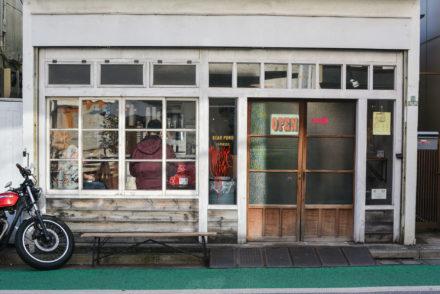 japon-tokyo-coffeeshop-bear-pond-expresso