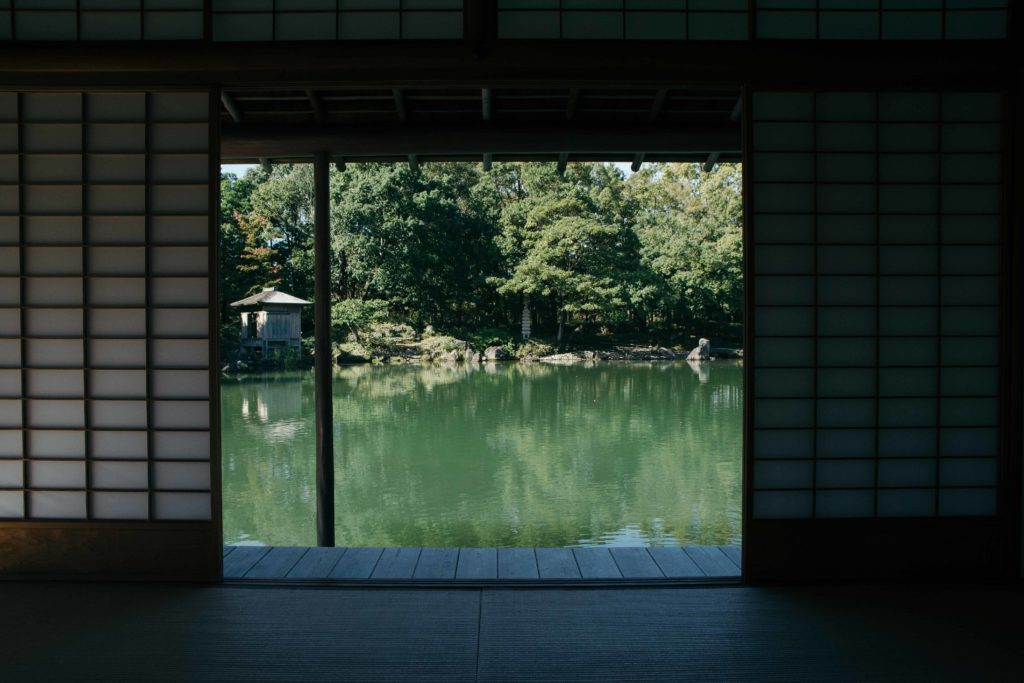 le jardin Yokokan dans la préfecture de Fukui au Japon