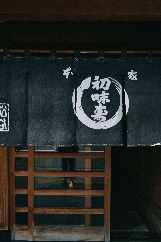 restaurant de sushi dans la ville de Fukui pendant un voyage au Japon